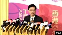 Menteri Keamanan Hong Kong, John Lee (Li Jiachao), mengumumkan bahwa Partai Nasional Hong Kong dilarang beroperasi berdasarkan peraturan yang menyebutkan tentang kepentingan keamanan nasional dan keselamatan masyarakat, Senin (24/9). (Foto: dok).