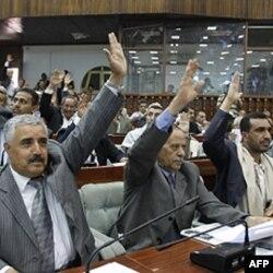 Yaman parlamenti