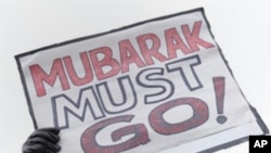 抗议者在白宫外要求穆巴拉克下台