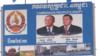 Chính đảng mới của Campuchia nỗ lực thu hút lòng tin