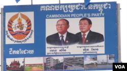Partai-partai politik di Kamboja sudah mulai berkampanye di perdesaan (foto: ilustrasi).