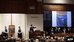 ការដេញថ្លៃមួយនៅសារមន្ទីរ Sotheby's នៅទីក្រុងញ៉ីវយ៉ក