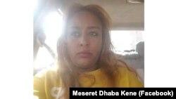 Masarat Dhabaa Kennee
