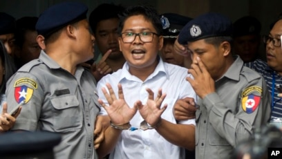 edfb6fb1e886 US Condemns Myanmar Conviction of 2 Journalists