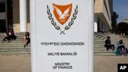 Министерство финансов Кипра. Никосия, 25 марта 2013 года