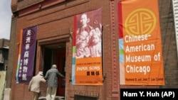 芝加哥美洲华裔博物馆(资料照)