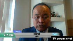 VOA连线(许湘筠):康州无证华人夫妇获暂缓递解