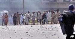 اسلام آباد میں مظاہروں پر قومی اسمبلی کی تشویش