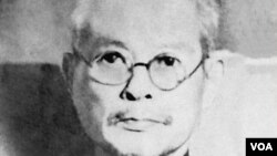 Cụ Bùi Bằng Đoàn, giai đoạn thập niên 1940.