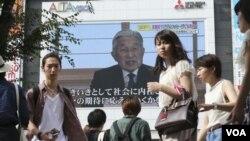 日本天皇明仁8月發表演講表達退位希望(2016年8月8日)