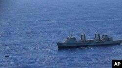 Tàu tham gia trong cuộc tìm kiếm máy bay Malaysia MH370 bị mất tích