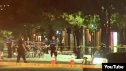 Policija vrši uviđaj rano jutros u glavnom gradu Teksasa Ostinu