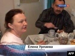 O'zbekistondagi ayrim deputatlar nazarida huquq faoli Yelena Urlayeva vatanidagi hayotdan noligani uchun sudga tortilishi kerak