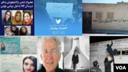 تا یکشنبه شب، شانزده هزار توئیت با هشتگ #همراه_بهاییان توئیت شد.