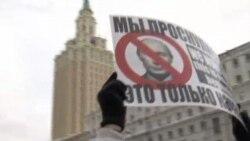 2011-12-25 粵語新聞: 俄羅斯數萬人抗議選舉舞弊