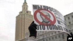 星期六莫斯科大示威是地地道道的反普京抗議活動