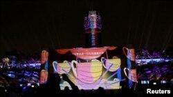 台灣總統府為慶祝雙十國慶設立了燈光秀。(2020年10月6日)