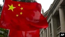香港终审法院外飘扬的中国国旗(2021年2月9日)