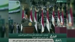 Egypt's Support for Syrian Opposition Is Verbiage Over Action