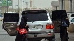 حمایت کلینتون از حق رانندگی زنان عربستان