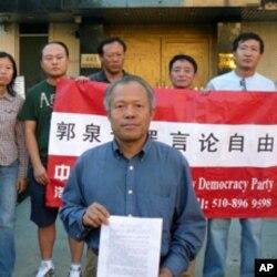 中国社会民主党秘书长刘因全发表声明