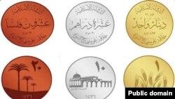 Mata uang ISIS yang rencananya akan segera dicetak oleh kelompok militan itu (foto:dok).
