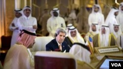 KERRY IN QATAR
