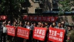 中共两会前夕数百公民联署促出台《政府法》监督官员依法行政