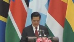 2012-07-19 粵語新聞: 中國宣佈向非洲提供新貸款