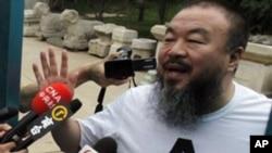 中国著名异议艺术家艾未未(资料照片)