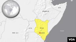 肯尼亚地图位置图