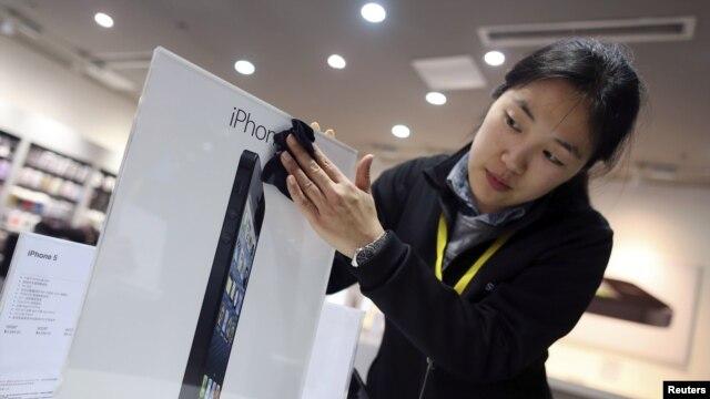 Como parte de su estrategia de venta Apple espera formar una alianza con el mayor proveedor de servicios de telefonía, China Mobile.