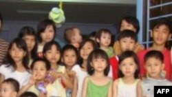 Quỹ Trẻ em Việt Nam