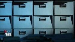 «اکران: مستند «فتوای محرمانه
