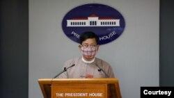 သမၼတ႐ုံးေျပာခြင့္ရသူ ဦးေဇာ္ေဌး (ဓာတ္ပံု - Myanmar President Office/Handout) (ဇြန္ ၁၉၊ ၂၀၂၀)