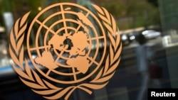 聯合國印在總部大樓上的標識