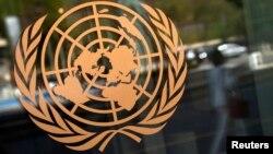 미국 뉴욕의 유엔 본부 건물. (자료사진)