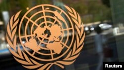 FILE - The logo of the United Nations is seen on the outside of its headquarters in New York, Sept. 15, 2013.