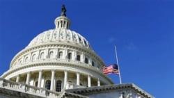حمایت کنگره آمریکا از مردم ایران