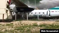 طیارہ اترتے وقت رن وے سے پھسل کر ایک قریبی عمارت سے ٹکرا گیا جس کے بعد اس میں آگ لگ گئی۔ 27 جون 2019