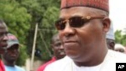 Gwamnan Jihar Borno, Kashim Shettima