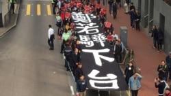 近千港人抗议剥夺参选资格促律政司长下台