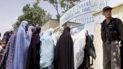 تاکید سازمان ملل متحد بر لزوم حفاظت از حقوق زنان افغانستان