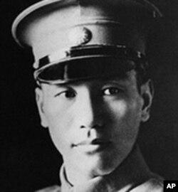 北伐成功后蒋中正的南京国民政府获国际承认