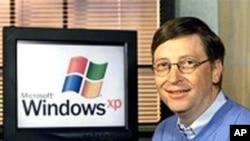 图为微软创始人比尔·盖茨资料照