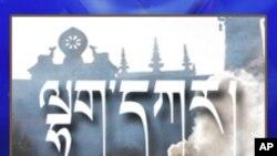Lhakar: The Rise of a Push Back Movement