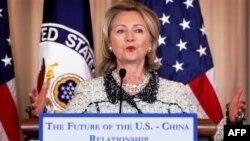 Američka državna sekretarka Hilari Klinton održala je govor na temu budućnosti američko-kineskih odnosa