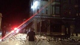 Tërmeti trondit Kaliforninë veriore