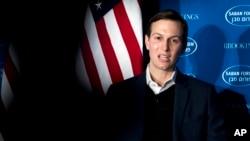 آقای کوشنر از سوی پرزیدنت ترامپ ماموریت پیگیری مذاکرات صلح خاورمیانه را دارد.