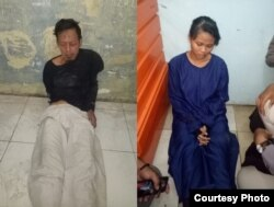 Tersangka penyerang Wiranto, Syahrial Alamsyah alias Abu Rara (kiri) dan Fitria Diana. (Courtesy: sumber publik)